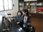 ピアノ特別レッスンプログラム
