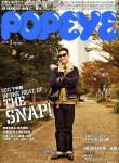 popeye 1月号
