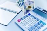 平成25年度税制改正の行方