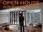 オープンハウスのお知らせ