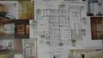 戸建て住宅の設計・相見積もりによる比較検討のご相談 受付中