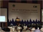 ICOIベトナム大会