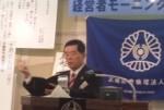 武蔵野市MSは、素晴らしいひとときでした。