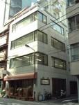 千代田区九段北の貸事務所 九段アークビル