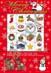 クリスマス子供(小学生・幼稚園)英語英会話ゲームおすすめは?