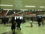 東横線の渋谷駅ホーム