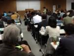 宅地建物取引主任者の講習会に出席