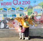 王子動物園が開園記念日でした!
