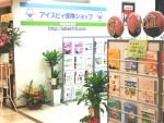 ニッセイ出産サポート給付金付3大疾病保障保険ChouChou