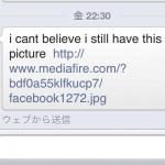 Facebookウィルス情報