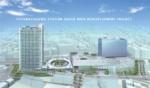 二俣川駅南口地区市街地再開発の記者発表