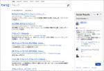 ソーシャルメディアの活用方法が検索エンジンを左右する