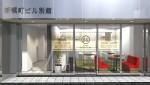 レンタルオフィスの東京駅出店が決定しました《期間限定企画》