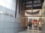 千葉県松戸市の高島司法書士事務所のご案内(その1)