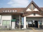 群馬県藤岡→前橋→吉岡町
