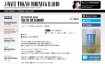 J-WAVE TOKYO MORNING RADIO(MC:別所哲也氏)にコメント出演させて頂きました