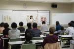 姿勢科学学会 神奈川県支部 基礎セミナーが開催されました。