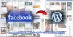 投稿が消えてしまった・・・では遅い、Facebookページのバックアップの必要性