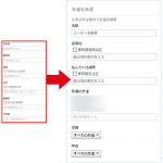 Facebook 学歴で友達を検索する方法 2014年最新版