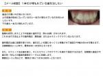 (写真)歯が一本だけ埋もれているのを治したい
