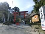 滋賀県の日吉大社に行ってきました