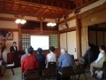 知って安心!相続と遺言セミナー|神奈川県横浜市金沢区