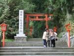 箱根神社に行ってきました