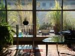 エコマム/「和」の知恵に学ぶ涼しい家
