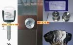 イモビキーの複製と玄関錠の鍵交換 ~大阪府寝屋川市~