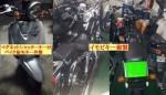 バイク紛失キー作成 ~大阪府枚方市 ~
