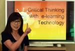 E-learning Technology + クリティカルシンキングオンラインコース開講
