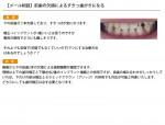 (写真)前歯の欠損によるすきっ歯がきになる
