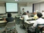 遺言と相続手続き研修講座の講師を3時間行ってきました|東京都内