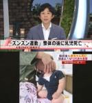 免疫力高める首ひねり・施術後 乳児が死亡