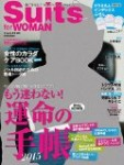 suits for WOMAN 2014 秋号