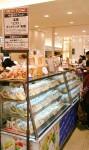 大阪高槻の人気サンドイッチ店ピコリ!本日から21日まで、阪急百貨店 うめだ本店に出店ちゅう!お…