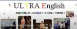 Let's learn English in English