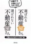 祝☆開業3周年