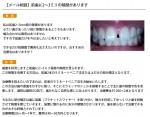 (写真)前歯に2~3ミリの隙間があります