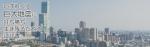今年こそ始める!中小企業のためのBCP策定セミナー(大阪)