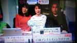 「オールナイトフジ」復活版!Ustream.TV 『オールナイトドリーム』スタート!
