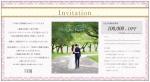 貴女のウェディングを応援!幸せな結婚式に10万円のプレゼント