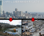 山本琢二さんの『担当者向け:BCP策定実務セミナー』動画