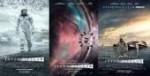 インターステラー 2 「すべての偶然は、必然」か?量子力学の捉え方