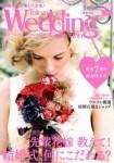 Tokyo Wedding Collection 創刊7周年記念特大号