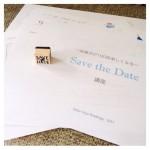 [ワークショップ]結婚式が100倍楽しみになる SAVE THE DATE講座