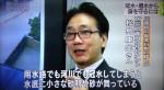 用水路や小河川の増水・冠水時の危険性を検証(NHK出演)