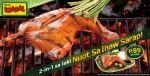 【フィリピン】Mang INASAL(マン イナサル)でチキンバーベキューを食べる!