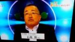 テレビ高知の「テレっちのたまご」~終活ワンポイント~(11月3日放送)に出演しました