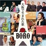 BORO復活ライブ/ 11.23 東京・原宿クエストホール 「大阪で生まれた歌」